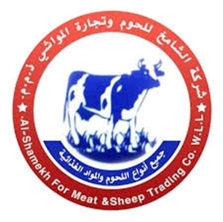 Picture for category Al-Shamekh For Meat & Sheep Trading Co. W.L.L