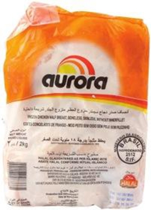Picture of Aurora Frozen Chicken Half Breast, Boneless, Skinless 6 pieces * 2 KG