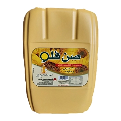 Picture of Sunflow Sunflower Oil Jerry Can GCC  1x 20ltr