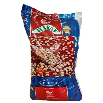Picture of Hayat Chick peas Chana12mm 25kg BAG