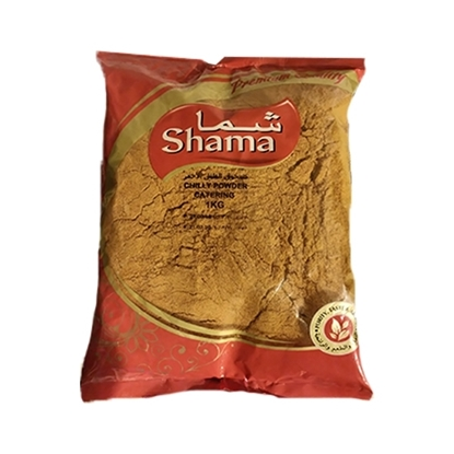 Picture of Shama Spices Pouch Chilli Powder Catering  10x 1kg