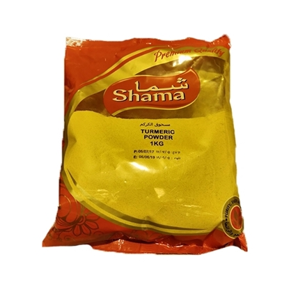 Picture of Shama Spices Pouch Turmeric Powder Catering  10x 1kg