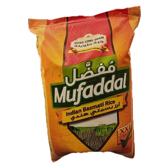 صورة Muffadal Rice Extra Long 1x 20Kg Bag