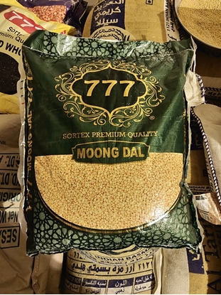 Picture of 777 Pulses Moong Dal 1x 15kg Bag