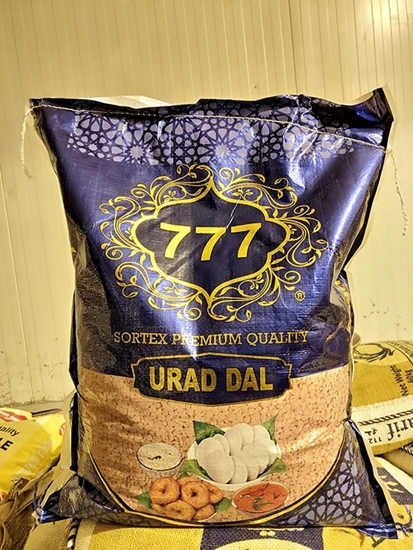 Picture of 777 Pulses Urid dal 1x 15kg Bag