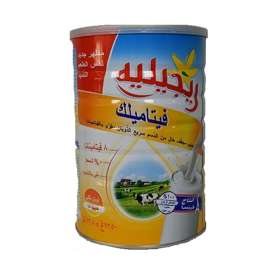 Picture of Regilait Skimmed Milk Powder 0% Fat Rich in Vitamins 1250G