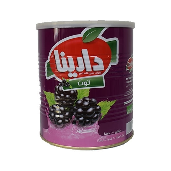 Picture of Darina Instant Drink Tin Black Berry 2.5kg