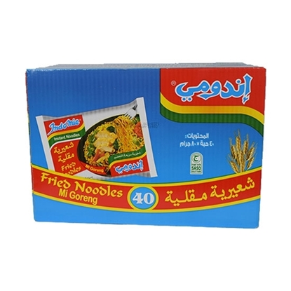 Picture of Indomie Instant Noodles Fried 80gm (10 pcs)