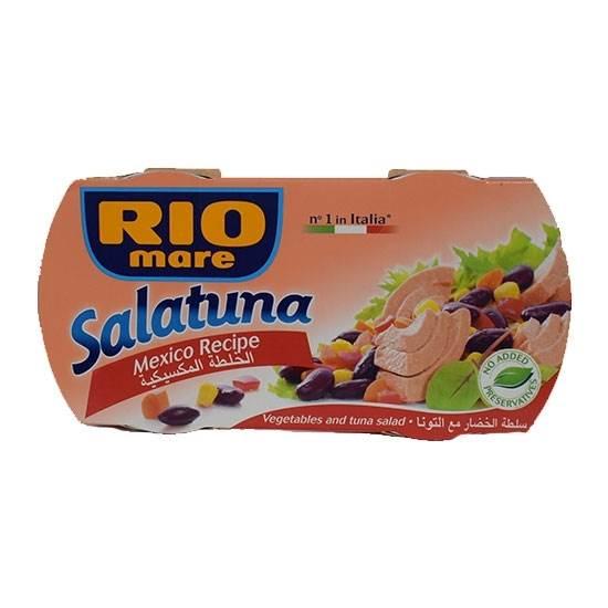 صورة ريو ماري خلطة التونا مع زيتون اسود خلطة المكسيكية 160 جم ( 2حبة )