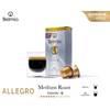 صورة كبسولات قهوة اسبريسو الليجرو