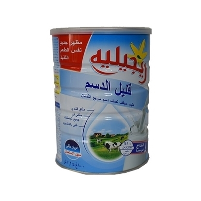 Picture of Regilait Rich & Low Milk Powder 14% Fat 1600G