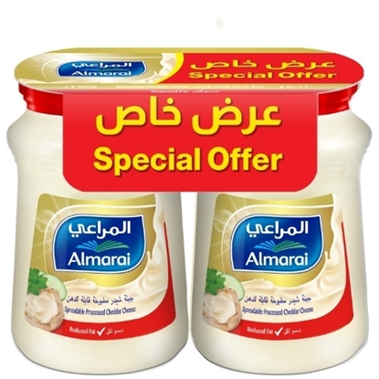Picture of JAR CHEESE REDUCED FAT 500G B2G 15% OFF