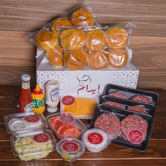 Picture of EDAM BURGER BOX (Lamb)