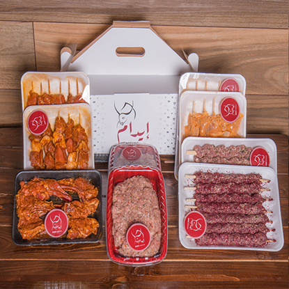 Picture of MIX GRILL BOX