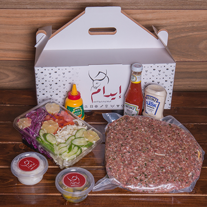 Picture of Edam SUPPER BURGER BOX