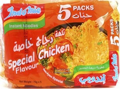 الصورة: إندومي نودلز بنكهة الدجاج  الخاصة 75جم (5 حبة)