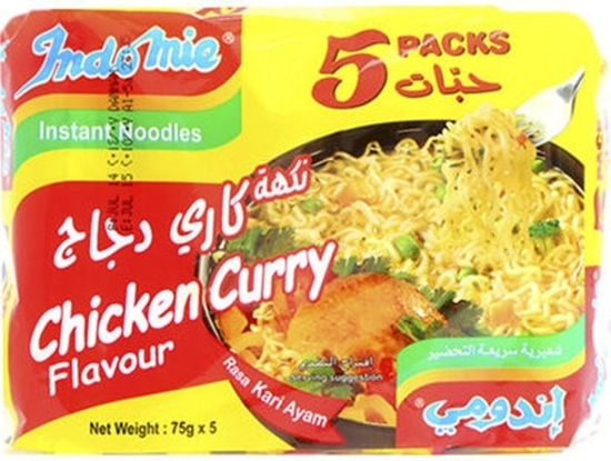Picture of Indomie Instant Noodles Chicken Curry 75gm (5 pcs)