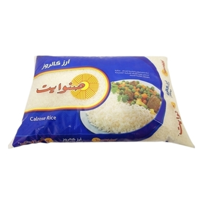 Picture of Rice Egypt - 25 KG