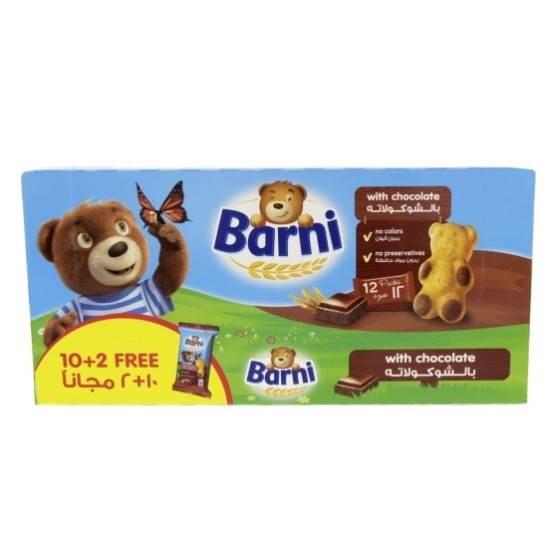 صورة بارني بالشوكولاتة 10+2