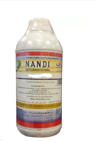 Picture of Nandi Food Colour Green Liquid ( 1 Bottle * 1 Liter )