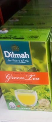 Picture of Dilmah Ceylon Grenn Tea with Cardamon 40gm