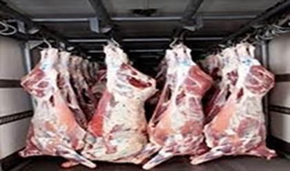 صورة للشركة المصنعة: ايدام لحم عجل استرالي مبرد