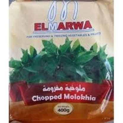 Picture of El-Marwa Frozen Chopped Molokhia 400 GM