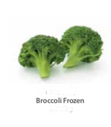 Picture of Mity Fresh Broccoli 2.5 KG