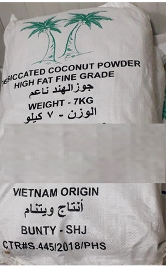 Picture of Coconut powder -7KG