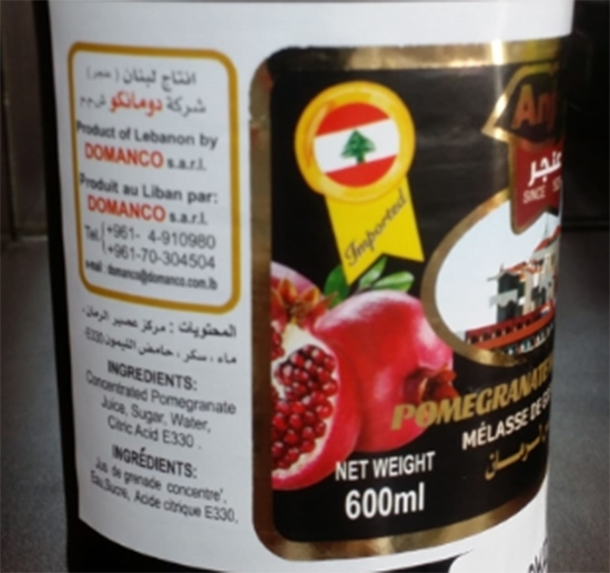 Picture of Anjar Pomegranate molasses -600 ML