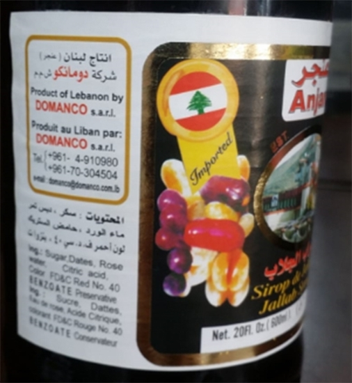 Picture of Anjar Aljalab Syrup  600 ML