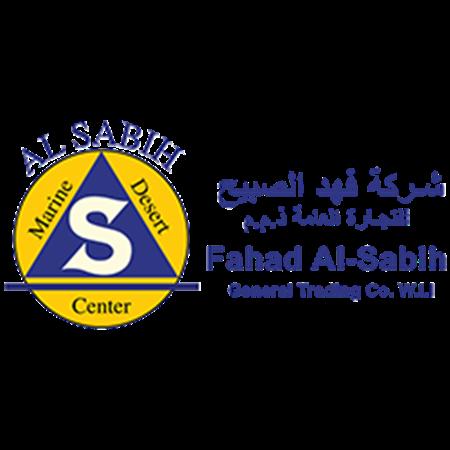 صورة للفئة شركة فهد الصبيح للتجارة العامة