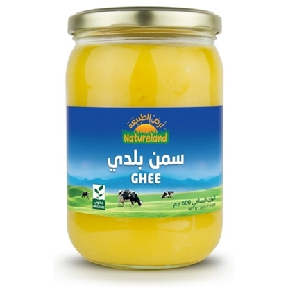 Picture of Ghee, 500g, organic