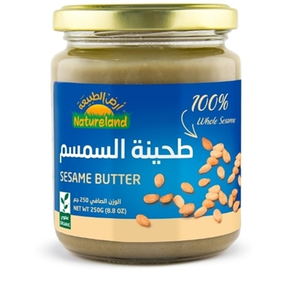 Picture of Sesame Butter 250g, 250g, organic