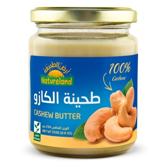 Picture of Cashew Butter, 250g, organic