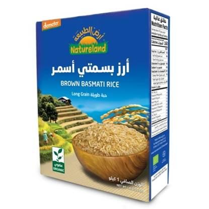 الصورة: أرز بسمتي أسمر أرض الطبيعة, 1كجم, عضوى