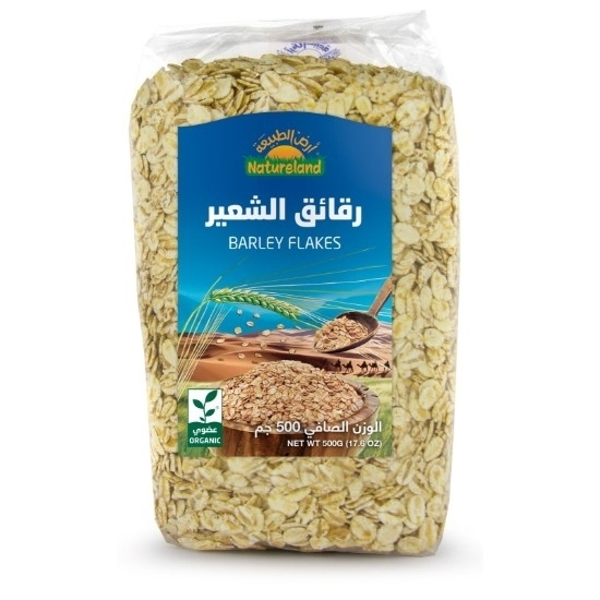 Picture of Barley Flakes, 500g, organic