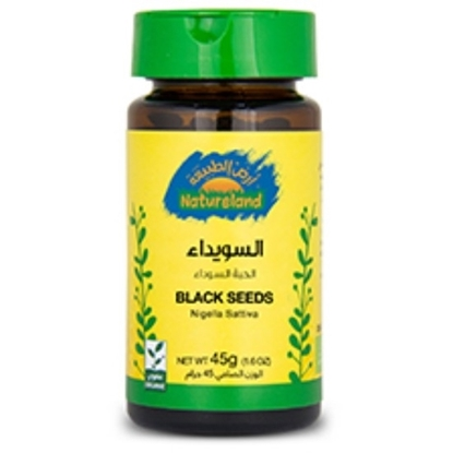 Picture of Black Seed, 45g, organic