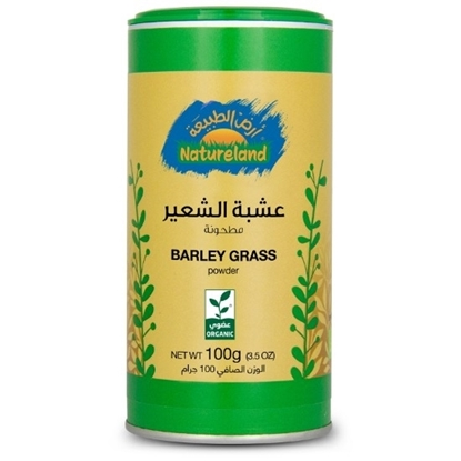 Picture of Barley Grass, 100g, organic Tin