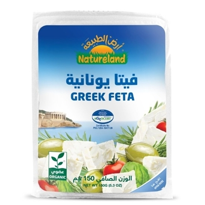 Picture of Greek Feta Cheese, 150g, organic