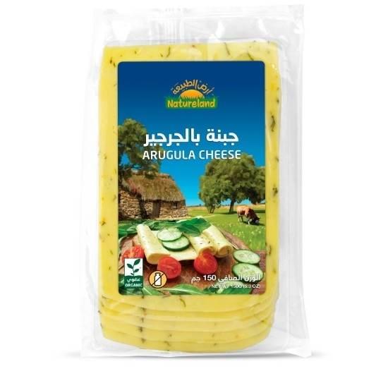 صورة الجبنة بالجرجير, 150جم, عضوى