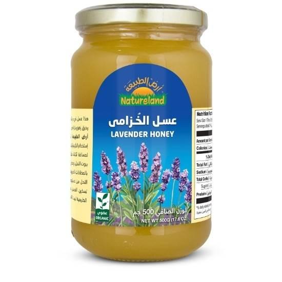 صورة عسل الخزامي أرض الطبيعة, 500جم, عضوى