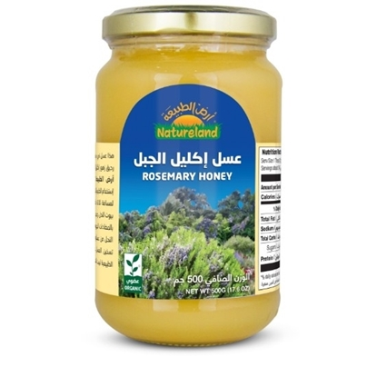 Picture of Rosemary Honey, 500g, organic