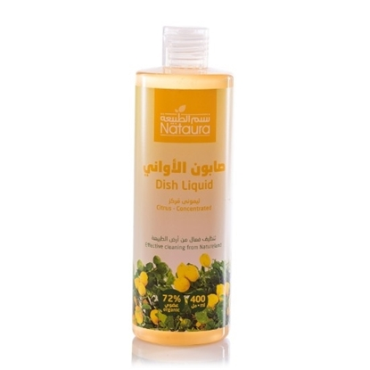 Picture of Nataura Citrus Dish Liquid, 400ml