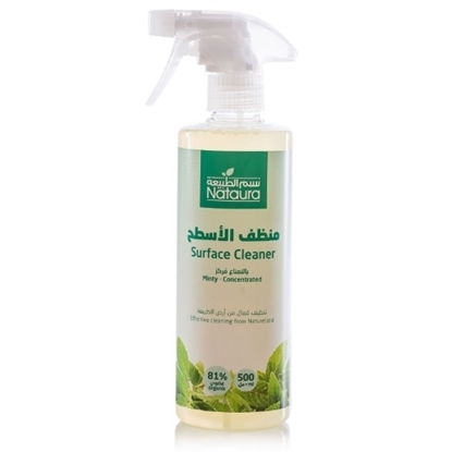 Picture of Nataura Minty Surface Cleaner,  500ml