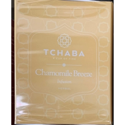 الصورة: tchaba Chamomile Breeze