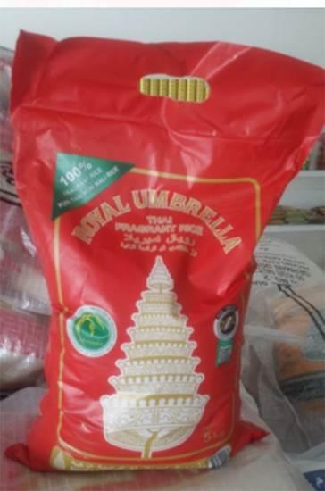 Picture of Royal Umbrella Rice ( 5 KG * 8 Bag )