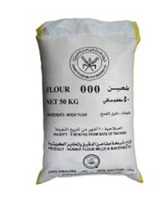 Picture of KFM Whole Wheat Flour  000 - 50 kg