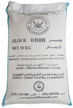 Picture of KFM Flour 0000 - 50 kg