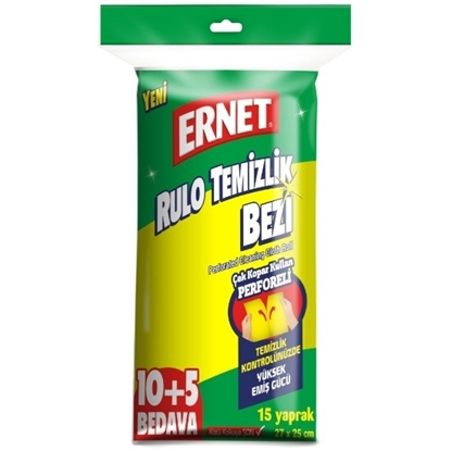 Picture of Ernet Perforated Cleanıng Cloth Roll